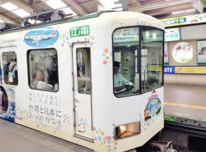 藤沢駅から由比ヶ浜駅まで江ノ電で行く買取りの旅