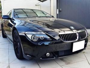 """BMW645Ci、BMW630Ciの売却は、藤沢・茅ヶ崎・平塚・鎌倉・逗子なら査定から即日現金買取り可能な""""湘南の車買取りハッピーカーズ""""へ"""