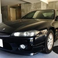 """日産シルビア S15型の売却は、藤沢m茅ヶ崎、平塚、鎌倉、逗子なら査定から即日買取り可能な""""湘南の車買取りハッピーカーズ""""へ"""
