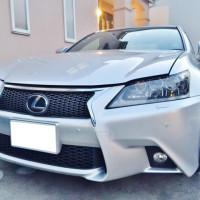 レクサスGS250 Fスポーツの売却は、藤沢、茅ヶ崎、平塚、鎌倉、逗子なら査定から即日買取可能な湘南の車買取ハッピーカーズへ