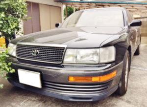 トヨタ セルシオ レクサスなどの高級車の査定は、藤沢、茅ヶ崎、平塚、鎌倉、逗子なら査定から即日買取り可能な湘南の車買取りハッピーカーズへ