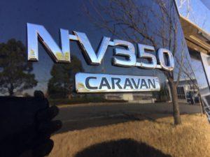 こんなに広くて快適なのかとびっくりのNV350キャラバンバン!もちろん高く買取ります!