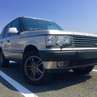 ランドローバー レンジローバー4.6HSE or ヴォーグの売却は藤沢、茅ヶ崎、平塚、鎌倉、逗子なら査定から即日現金買取可能な湘南の車買取ハッピーカーズへ