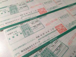 【自動車税負担します】自動車税の季節が納付書と共にやってきました
