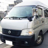 修復歴ありの日産キャラバンバンの売却は藤沢、茅ヶ崎、平塚、逗子、鎌倉なら査定から即日買取り可能な湘南の車買取りハッピーカーズへ