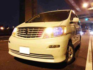 トヨタ アルファードの売却は、藤沢、茅ヶ崎、平塚、鎌倉、逗子なら査定から即日現金買取りが口コミでおすすめと評判のクルマ買取りハッピーカーズへ