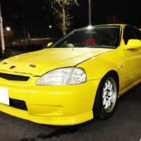 シビックタイプRの売却は、藤沢、茅ヶ崎、平塚、鎌倉、逗子なら査定から即日現金買取り可能な湘南の車買取ハッピーカーズへ