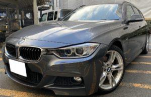 IMG_1480F31型 BMW320dツーリングMスポーツを高額査定・高額買取