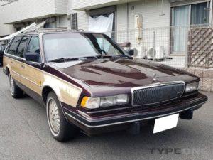 BUICK REGALエステート ワゴン等のアメ車の売却は結構査定が高いと口コミで評判の車買取りハッピーカーズへ