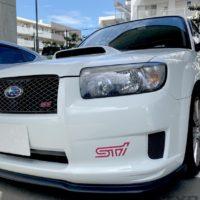 スバル フォレスターStiバージョンの売却は10年以上前の車でも高額査定が出たと口コミで評判の車買取りハッピーカーズへ