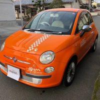 フィアット500の売却は査定もスピーディーで結構高いと評判の車買取りハッピーカーズへ